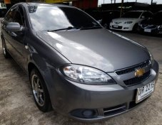 2008 Chevrolet Optra CNG sedan