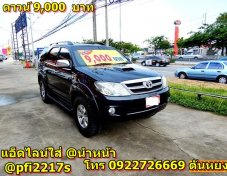 TOYOTA FORTUNER 3.0 V 4WD AT ปี2005 ***