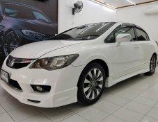 ใช้เงินออกรถ 20,000 บาท จบทุกอย่าง ค่าจัด ค่าโอน ประกันภัย Honda Civic FD 1.8 E Airbag /Abs ปี 2011 Auto ราคาพิเศษ 418,000 ผ่อน 6 ปี 8,300 บาท