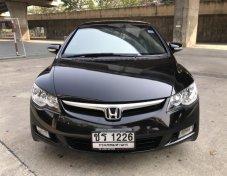 2006 Honda Civic 1.8 S สีดำ
