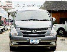 ขายรถ HYUNDAI H-1 Deluxe 2011