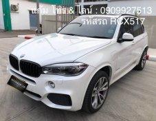 BMW X5 40e M SPORT AT ปี 2017 (รหัส RCX517)