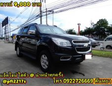CHEV TRAILBLAZER 2.8 LTZ AT ปี 2014