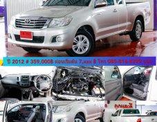 2012 Toyota Hilux Vigo Smart Cab J pickup
