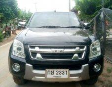 ขายรถ ISUZU HI-LANDER ที่ ขอนแก่น