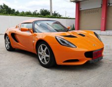 Lotus Elise 1.6 (ปี 2013) S Coupe MT