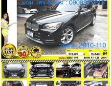 ฟรีดาวน์ฟรีประกัน BMW X1 sDRIVE18i E84 AT ปี 2014 (รหัส 2B10-110)