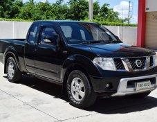 Nissan Frontier Navara 2.5 KING CAB SE CNG ปี 2015 MT ราคา 299,000 บาท