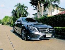 2015 Mercedes-Benz C300 Blue TEC HYBRID