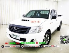 2013 Toyota Hilux Vigo 2.5 J ออกรถ 10,000 บาท