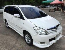 ขายรถ TOYOTA Innova G 2012