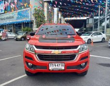 2018 Chevrolet Trailblazer LTZ 1 suv