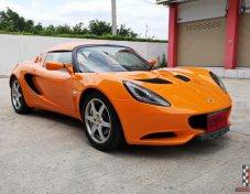 Lotus Elise 1.6 (ปี 2013) S Coupe MT ราคา 1,790,000 บาท