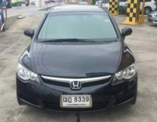 ขายรถ HONDA CIVIC E 2007 ราคาดี