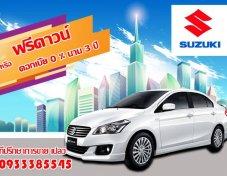 Suzuki Ciaz 2015 Sedan