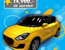 New Suzuki Swift 2018 ดาวน์ 24,900