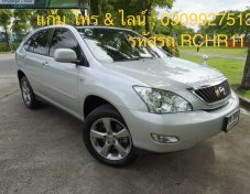 TOYOTA HARRIER 240 G AT ปี 2011 (รหัส RCHR11)
