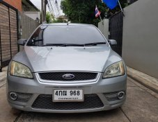 2008 Ford FOCUS Trend hatchback