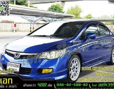 CIVIC FD 2006 1.8 E AT