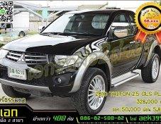 TRITON 2010 2.5 GLS PLUS CAB MT