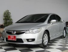 2010 Honda CIVIC1.8 S AS sedan