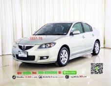 2008 Mazda 3 1.6 Maxx sedan ออกรถ 10,000 บาท