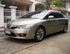 ขายรถ HONDA CIVIC S 2009 ราคาดี