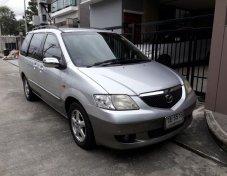 ขายรถ MAZDA MPV ที่ กรุงเทพมหานคร