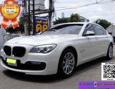ขายรถ BMW ActiveHybrid 7 L ที่ กรุงเทพมหานคร