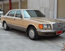 Mercedes-Benz 500SEL 5.0 W126 (ปี 1991)