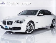 2014 BMW ActiveHybrid 7 L รับประกันใช้ดี