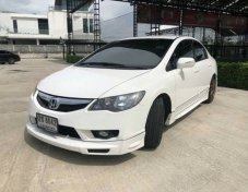 2011 Honda CIVIC E AS