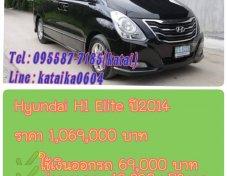 2014 Hyundai H-1 Elite mpv