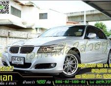 595,000 BMW 2011 318 iA SE