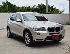 BMW X3 2.0 F25 (ปี 2013) SUV AT