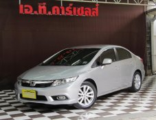2012 Honda Civic 1.8 FB E Navi i-VTEC Sedan AT