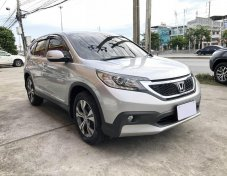 2013 Honda CR-V EL
