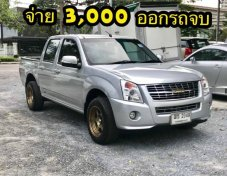 💫ดาวน์: 3,000฿ ISUZU GOLD SERIES CAB4 ปี2008 (AT)