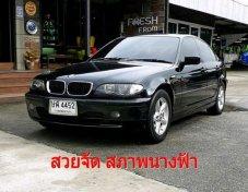 BMW SERIES 3 ราคาถูก