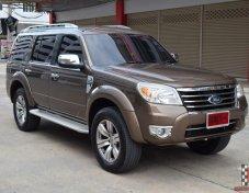 Ford Everest 2.5 (ปี 2012) LTD TDCi SUV AT ราคา 499,000 บาท