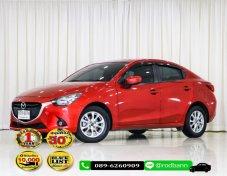 2016 Mazda 2 1.5 High Connect sedan ฟรีดาวน์