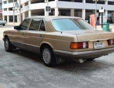 1991 Mercedes-Benz 560SEL sedan
