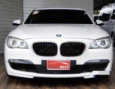 รถดีรีบซื้อ BMW ActiveHybrid 7 L