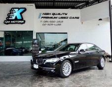 2015 BMW 730Ld รถเก๋ง 4 ประตู สวยสุดๆ