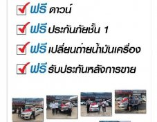 Mitsubishi Pajero Sport 2.5 GT AT ปี2014