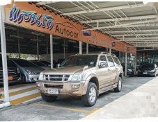 2004 ISUZU Adventure Master wagon สวยสุดๆ