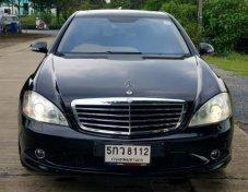 ขายรถ MERCEDES-BENZ S500 L 2011 รถสวยราคาดี