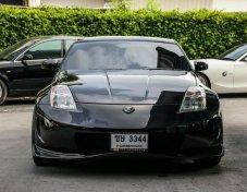 2011 Nissan 350Z Z33 coupe