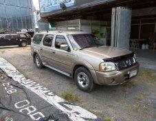 ขายรถ NISSAN Xciter ที่ สงขลา