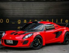 Lotus Elise Cup260 Widebody ปี 2010